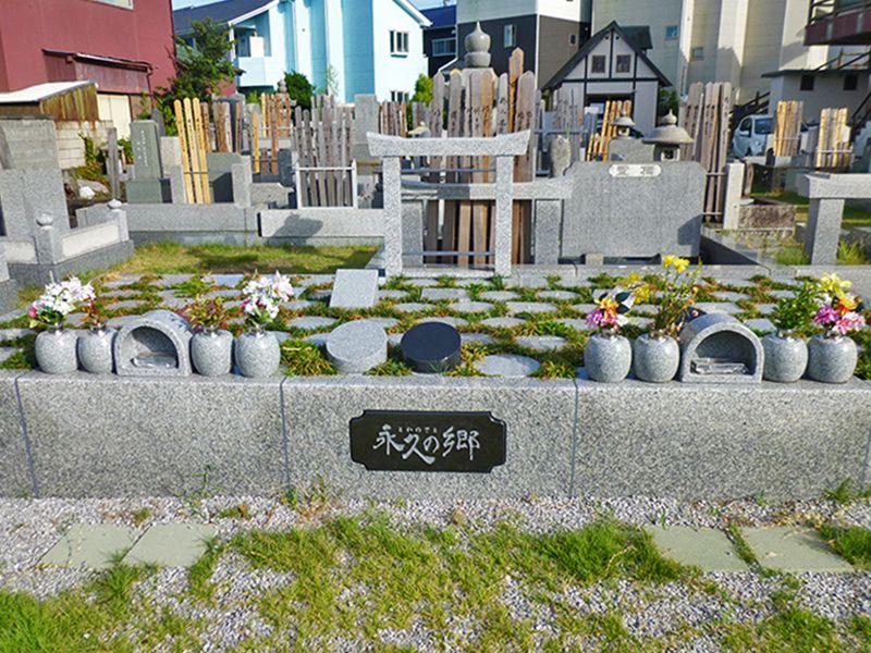 本行寺 永代供養墓「永久の郷」