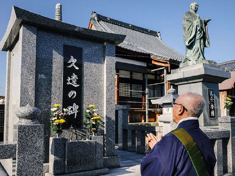 法華寺永代供養墓 久遠の碑