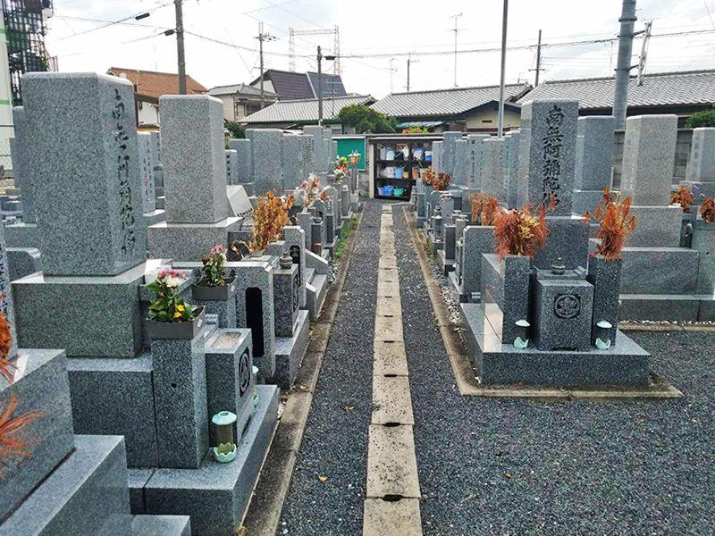 摂津市営 鳥飼下墓地 手入れが行き届いている墓地