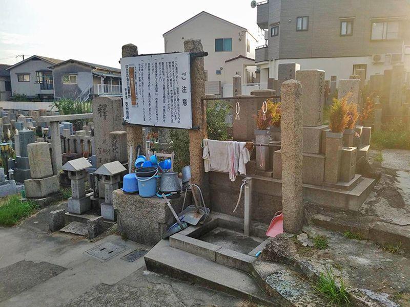 吹田市営 川面墓地 手洗い場