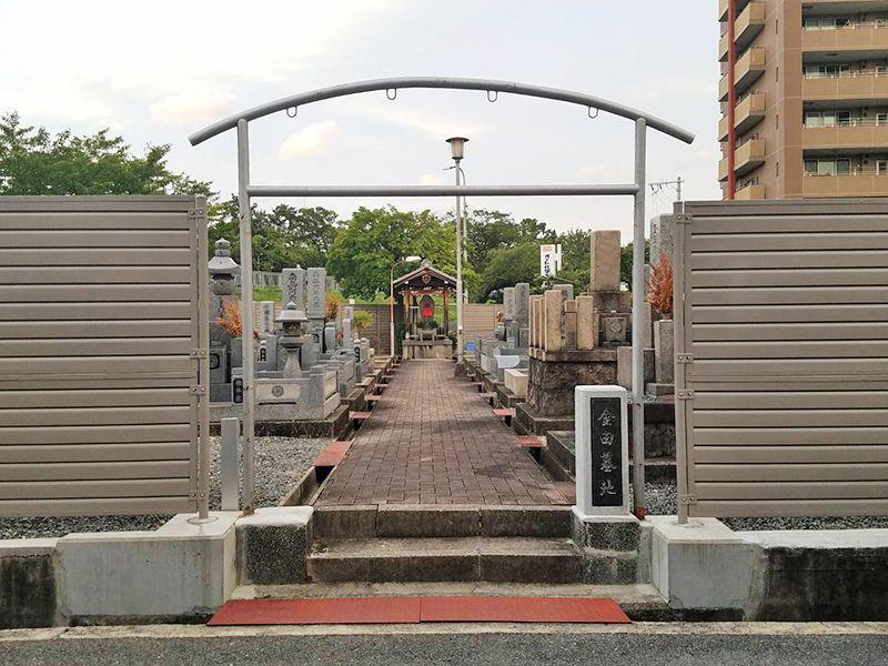 吹田市営 金田墓地 墓地入口