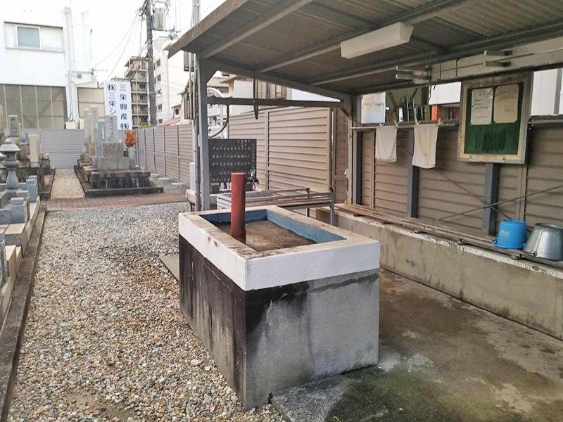吹田市営 金田墓地 手洗い場
