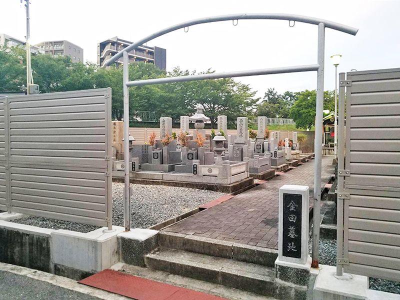 吹田市営 金田墓地 整備された区画