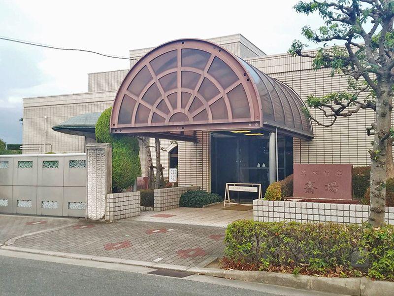 茨木市墓地 管理事務所