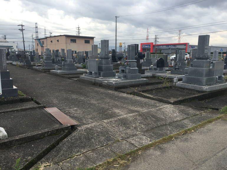 本巣市営 溝口墓地