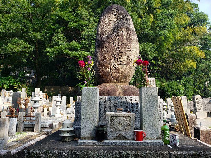 日宗寺 のうこつぼ
