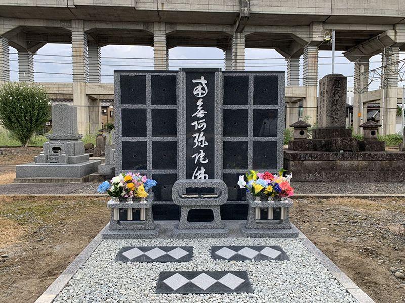 榮凉寺 のうこつぼ