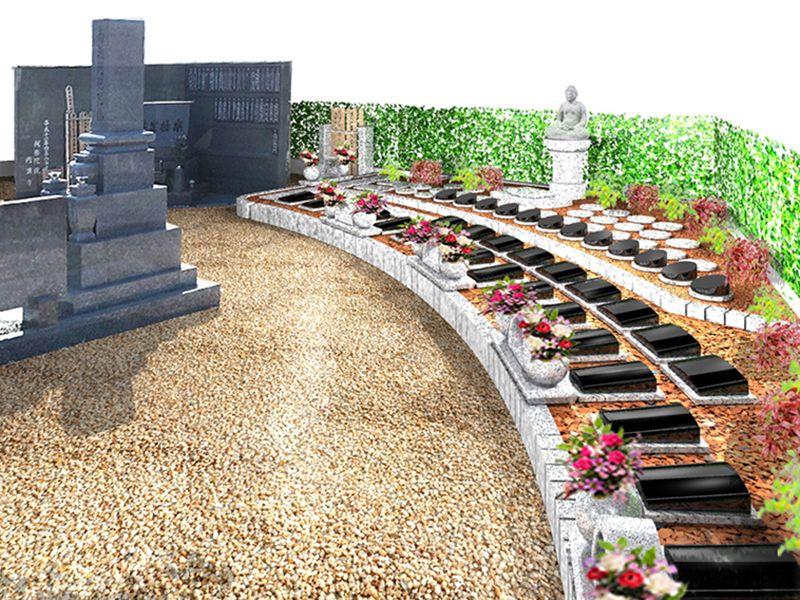 平和公園 阿弥陀院 樹木庭園墓地
