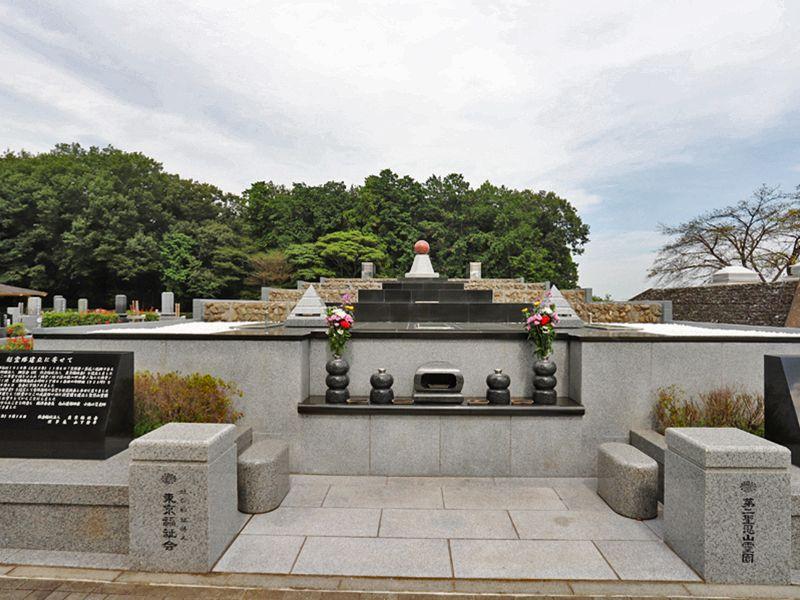 第二むさしの霊園鑚仰廟