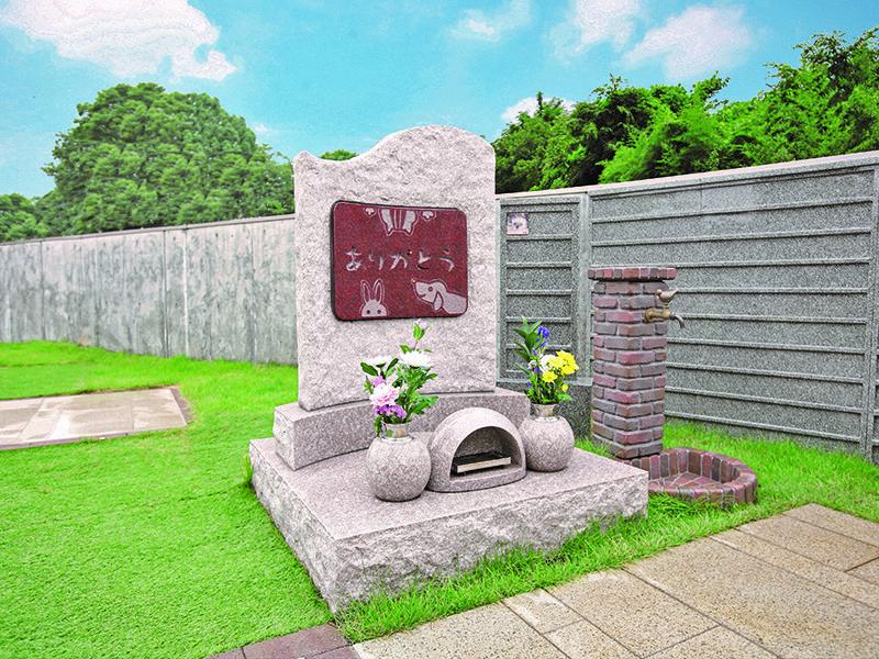 サニープレイス所沢 永代供養墓・樹木葬 ペットの墓