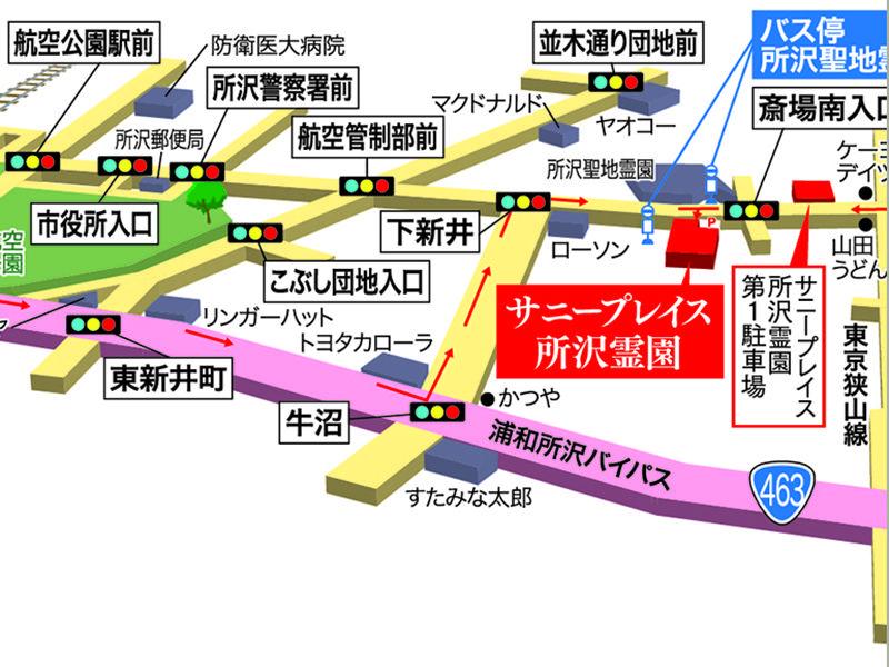 サニープレイス所沢 永代供養墓・樹木葬の周辺地図