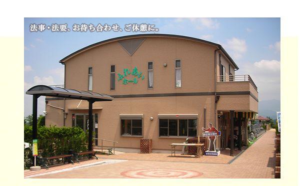 金剛生駒霊園 ふれあいホール