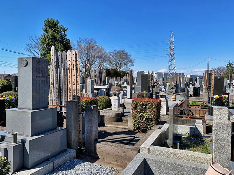 志木市営 亭の下富士見墓地