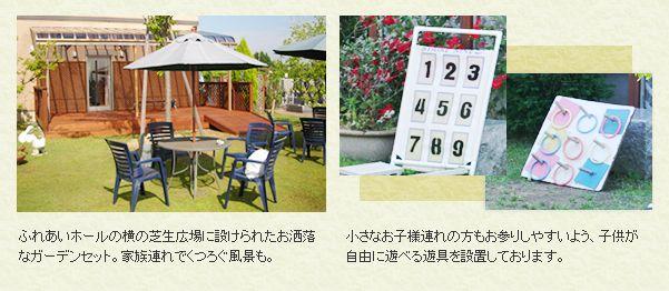 金剛生駒霊園 休憩所