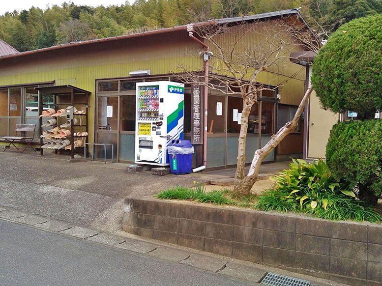 下総成田霊園