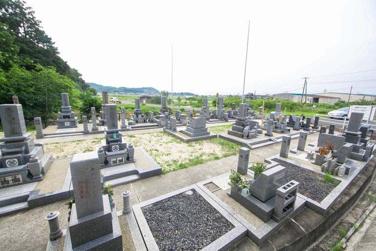 メモリー土下墓園