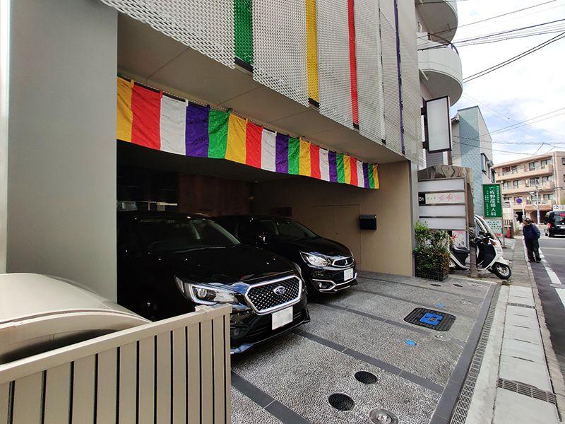 月輪山 千光寺 月の廟庭 駐車スペース