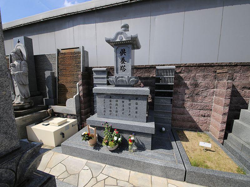 太平寺サンライズガーデン 永代供養墓