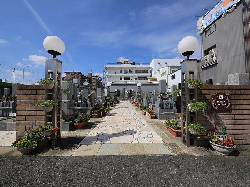 太平寺サンライズガーデン 苑内入り口