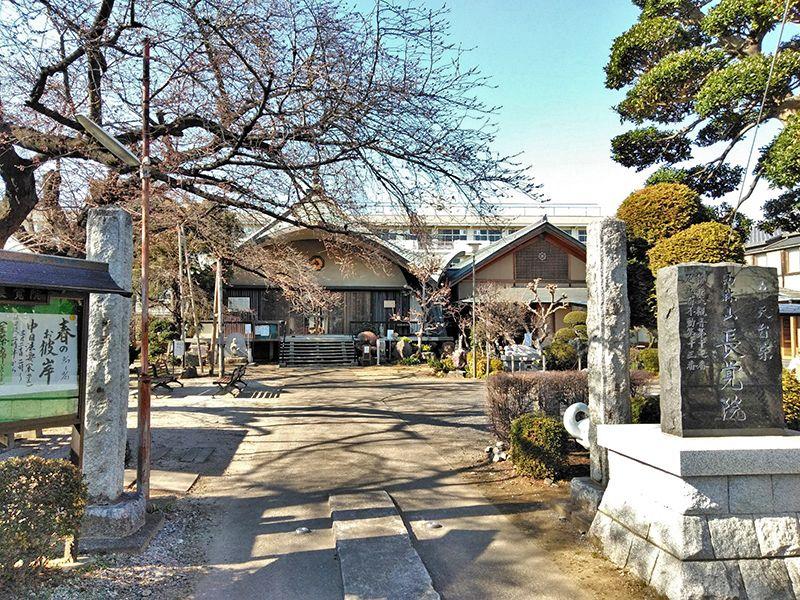 長覚院墓苑