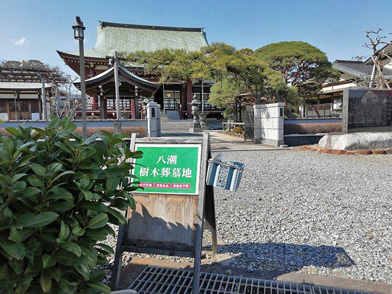 八潮樹木葬墓地 苑内への入り口