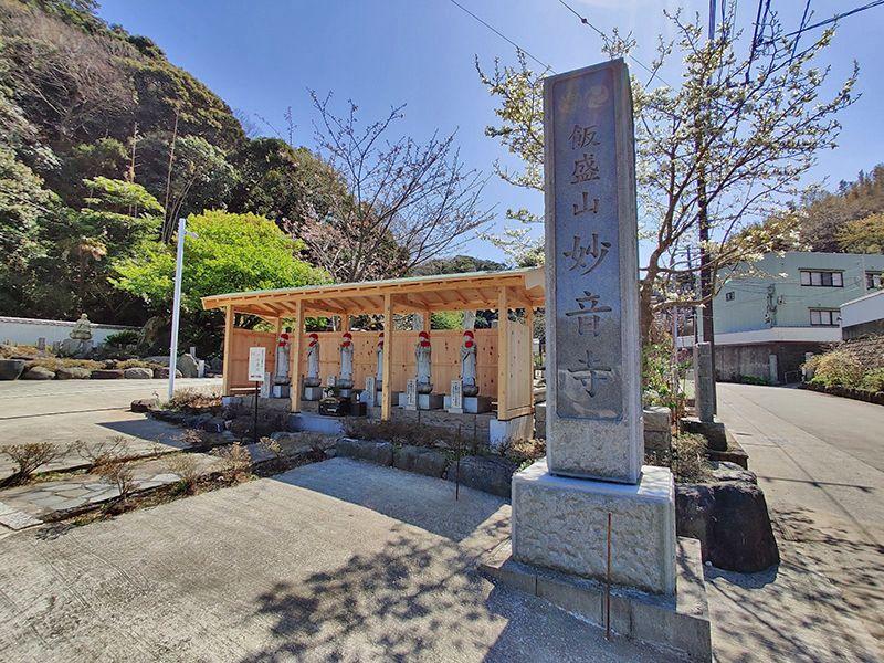 花山曼荼羅聖苑 樹木葬