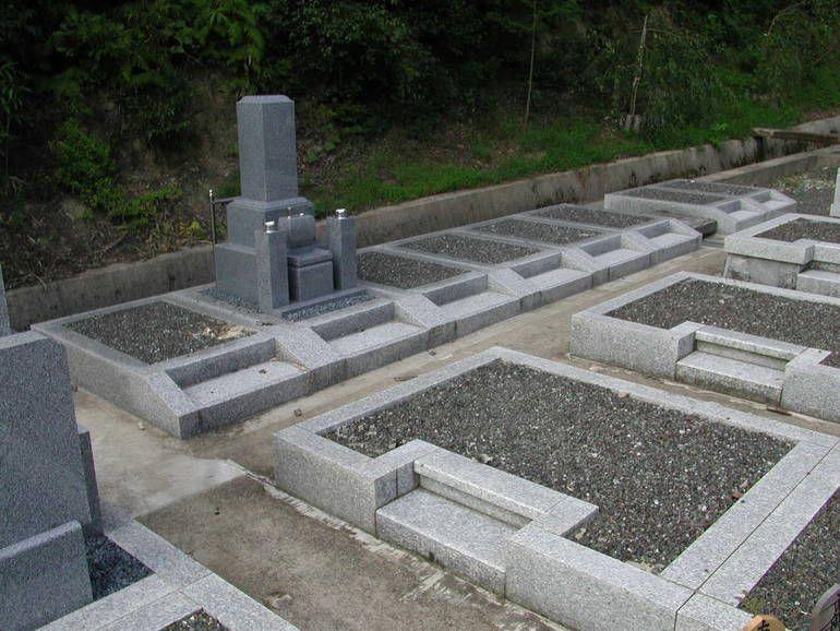 本告寺霊園