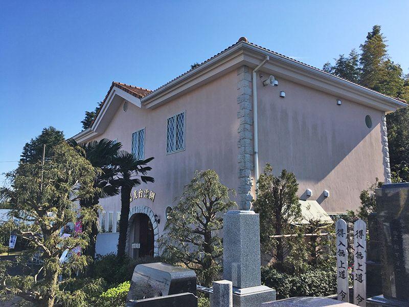陽光台霊園