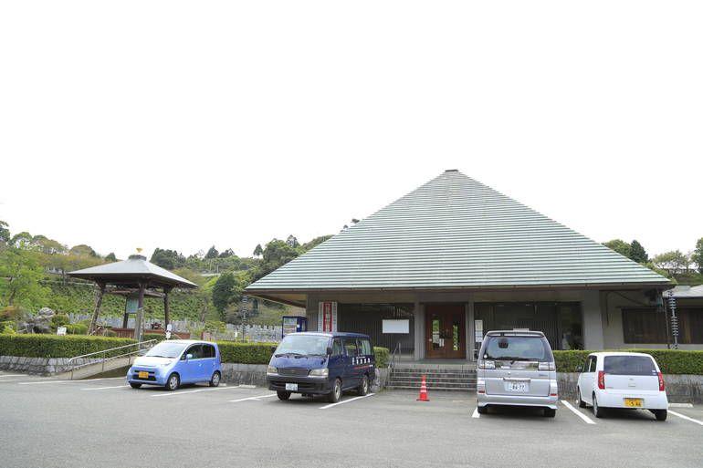 新宮霊園 管理事務所