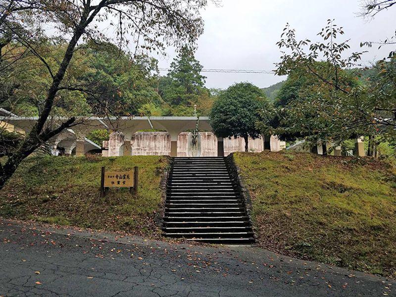 奈良市営 奈良市寺山霊苑