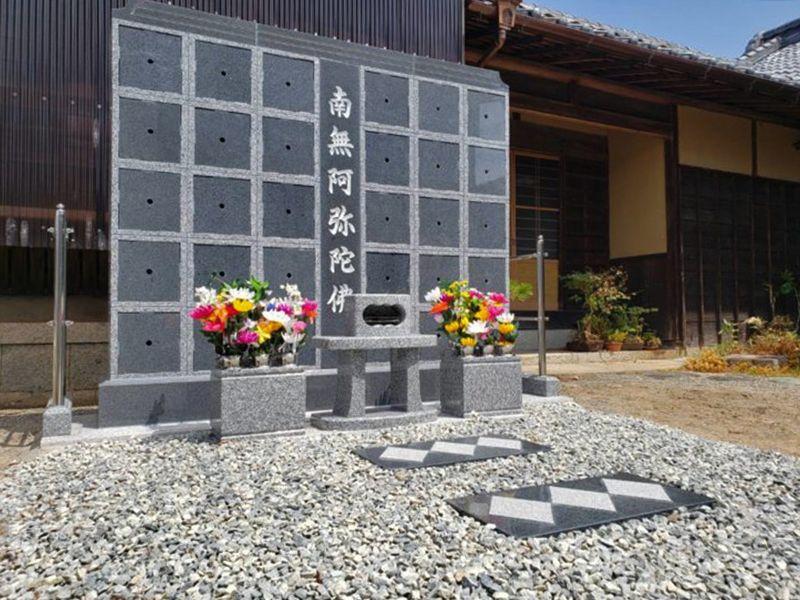 浄運寺 のうこつぼ