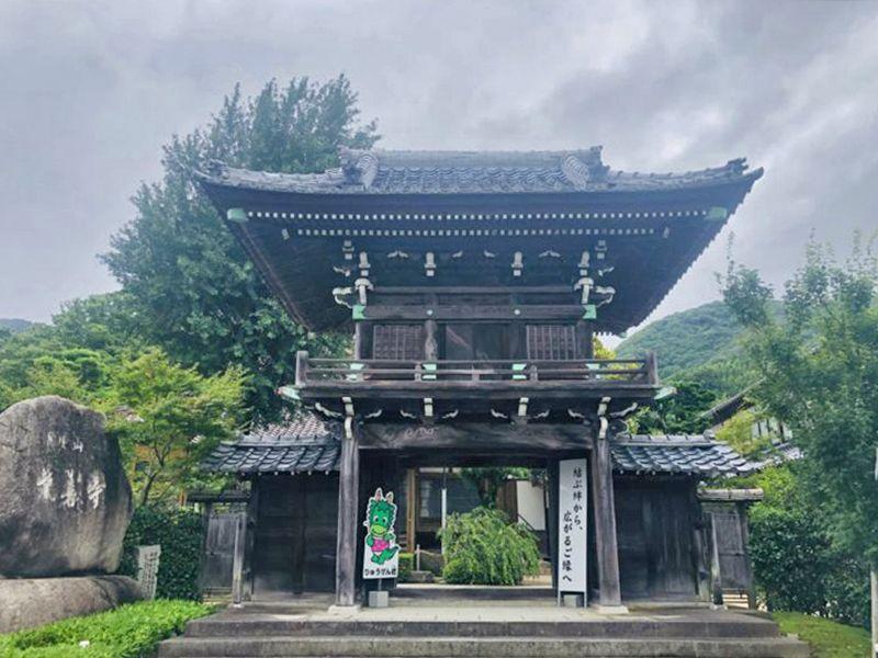 龍善寺 のうこつぼ