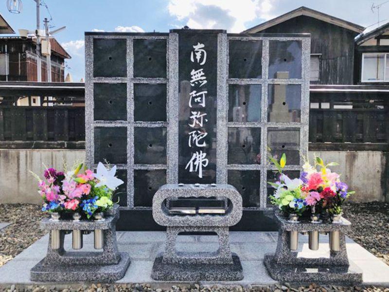 永閑寺 のうこつぼ
