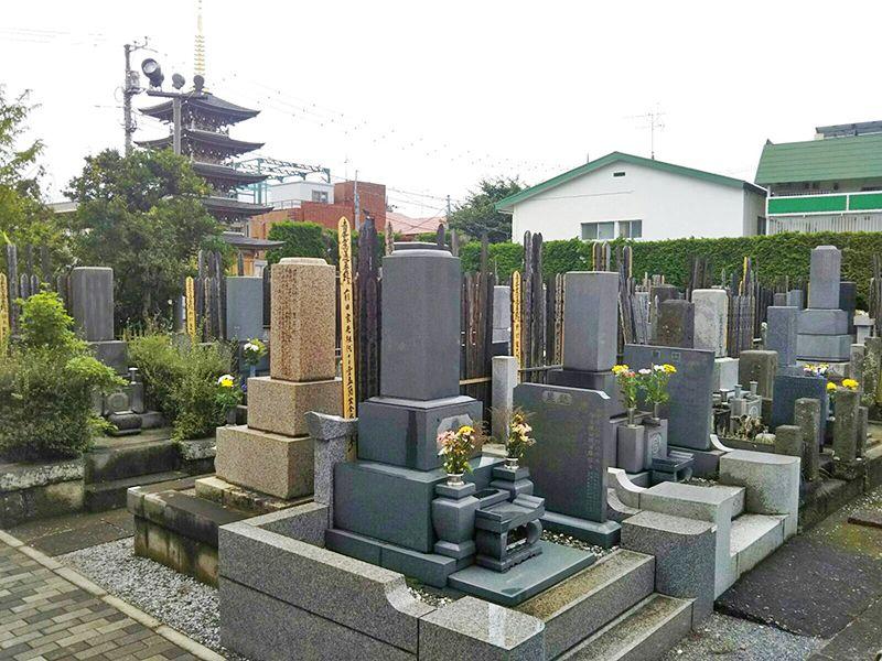 つるまき東墓苑