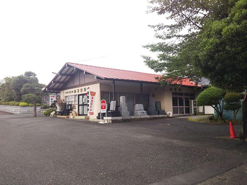 武蔵野霊園