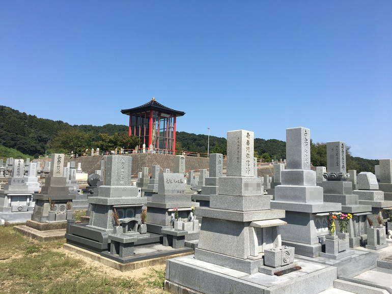 国上山観音霊園 信光寺