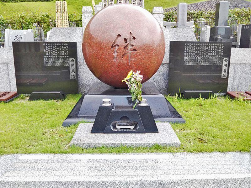 福増霊苑 永代供養墓
