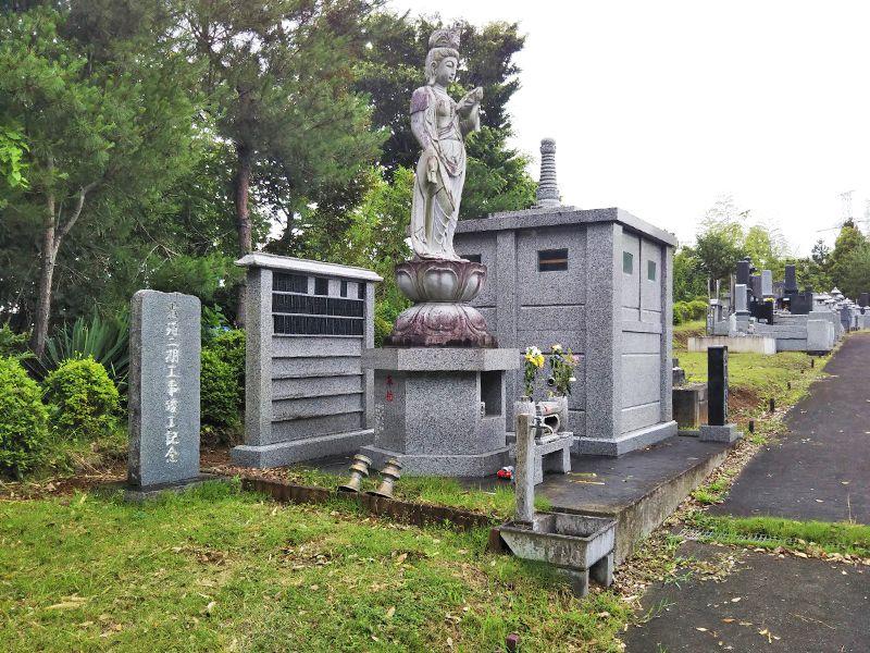 永代供養墓 光明苑