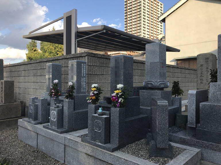 法園寺墓地