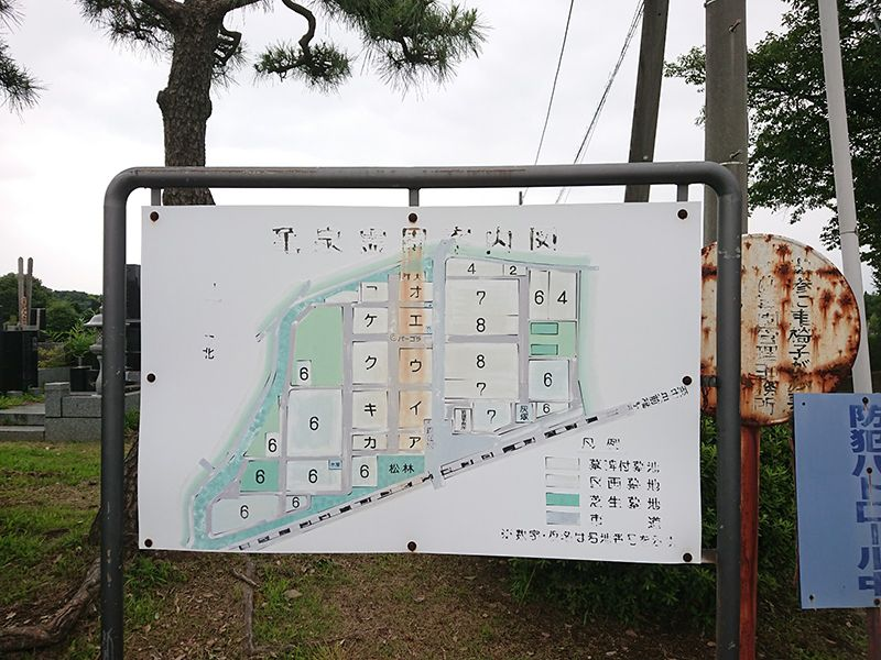 前橋市営 亀泉霊園