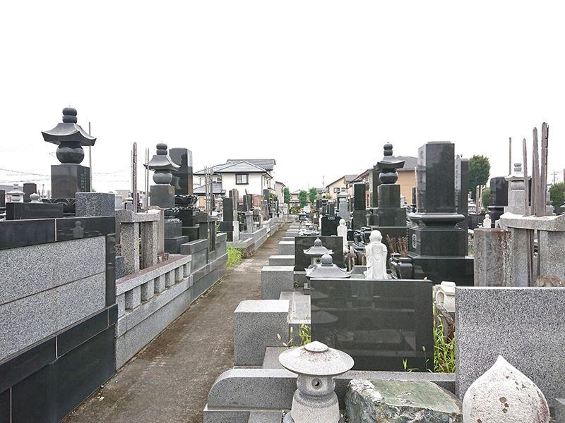 連取中央霊園