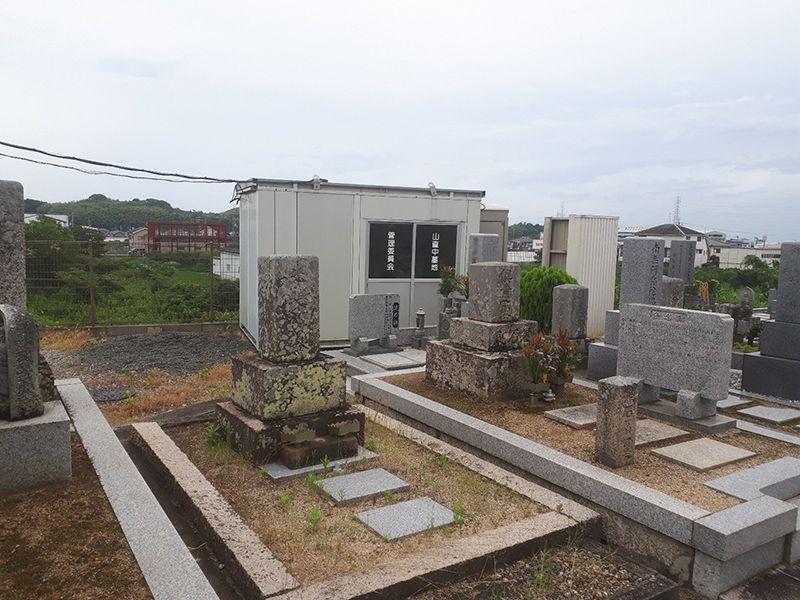 山直中町営 岸和田山直墓地