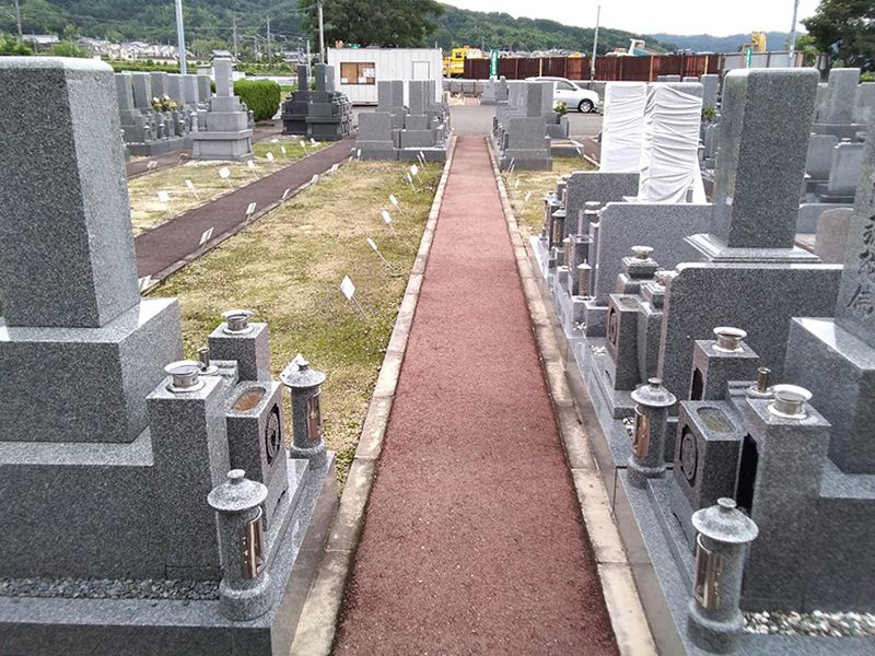 章園寺霊園