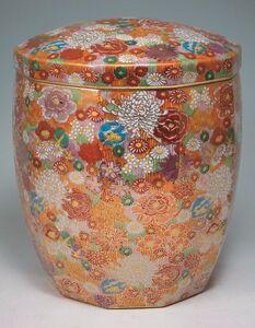 トモエ陶業のカラフルな骨壷フローラ