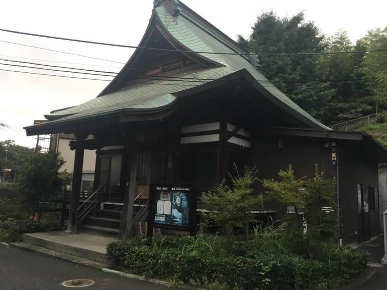 藤沢城南霊園 隣接する「養命寺」