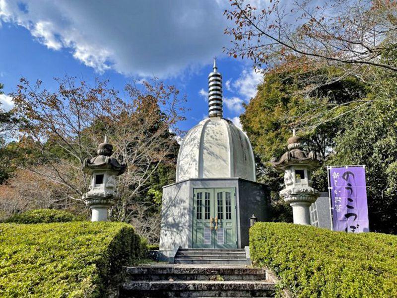 法泉寺 のうこつぼ
