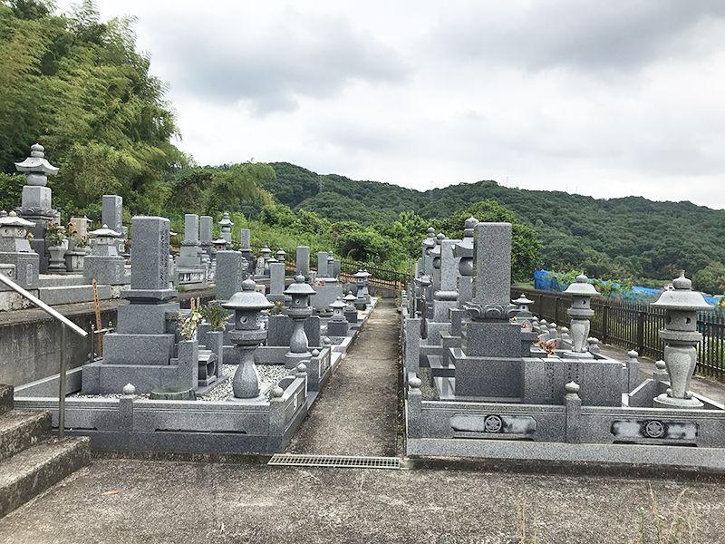 小田寺霊園