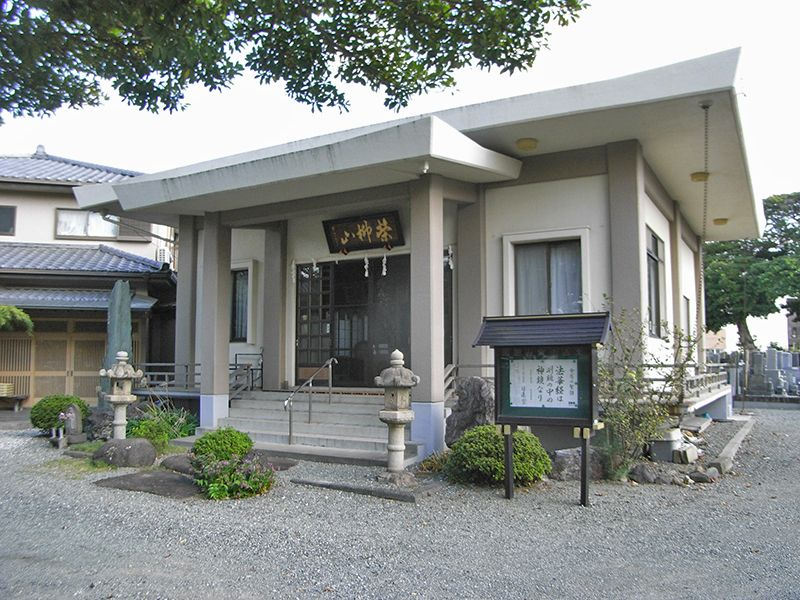 小田原 酒匂 樹木葬永久の郷