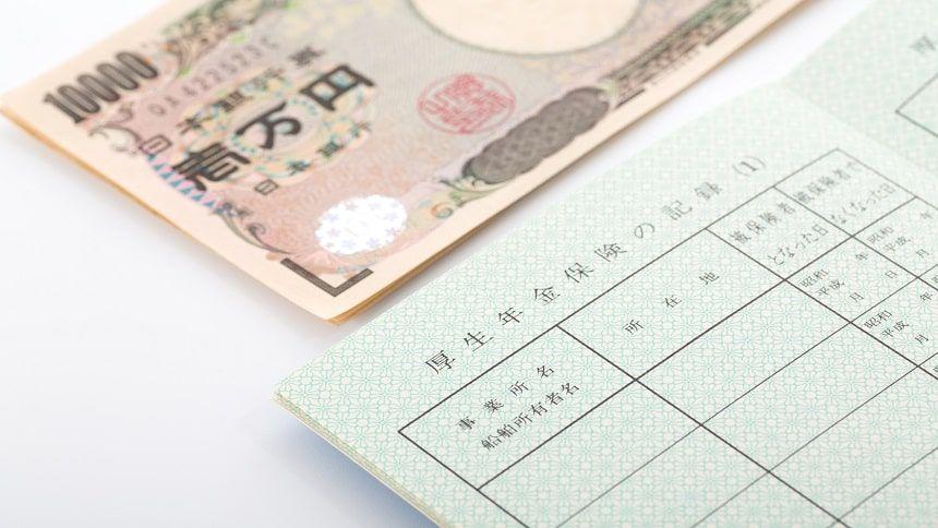 厚生年金資料とお金