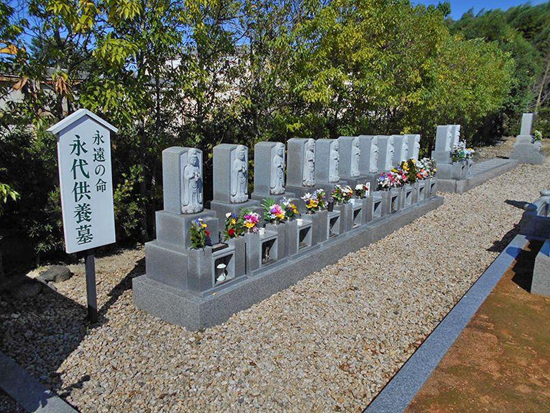 三滝川メモリアルパーク